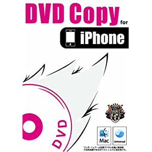 Wondershare DVD Copy for iPhone (Mac)