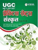 UGC Pratiyogita Darpan (NET, JRF, SET, RET, CRET) (Sanskrit Shastra)