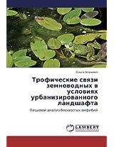 Troficheskie Svyazi Zemnovodnykh V Usloviyakh Urbanizirovannogo Landshafta