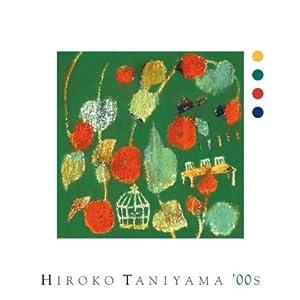 : HIROKO TANIYAMA '00s