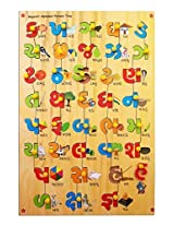 Skillofun Gujarati Alphabet  Shape Tray, Multi Color