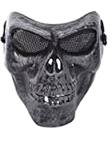 Prime Traders Skull Face Party Mask, PT0061