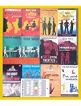CHETAN BHAGAT FULL COMBO (all English & Hindi Books) Paperback
