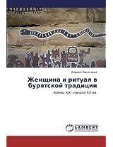 Zhenshchina I Ritual V Buryatskoy Traditsii