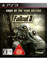 Fallout 3 (Game of the Year Edition) [Japan Import]