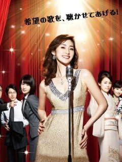 40代熟れ頃美女優「SEXしたがり度」ランキング ベスト10 vol.1