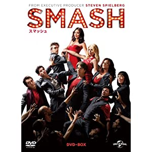 『SMASH DVD-BOX』