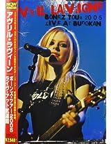 Bonez Tour 2005 Live at Budoka