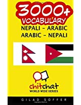 3000+ Nepali - Arabic, Arabic - Nepali Vocabulary