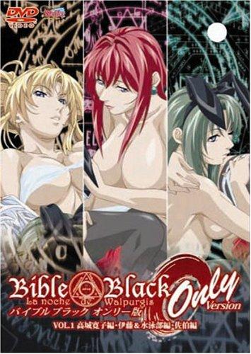 517675QSKJL Bible Black オンリー版