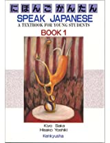 Speak Japanese. Book 1: A Textbook for Young Students