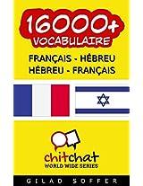 16000+ Français - Hébreu Hébreu - Français Vocabulaire (Bavardage Mondial) (Afrikaans Edition)