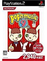 Popn Music 9 (Konami the Best) [Japan Import]