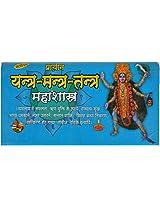 Mantra Tantra Yantra By Shri Thakur Prasad Pushtak Bhandar