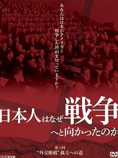 総選挙ウラ側ワイド橋下徹「石原慎太郎ポイ捨て」で高笑い vol.3