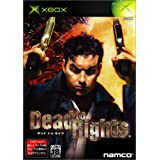 Dead to Rights (Xbox)iR