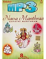 Nava Manthras