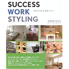 SUCCESS WORK STYLING