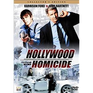 ハリウッド的殺人事件の画像