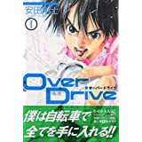 OverDrive(1) (�u�k�ЃR�~�b�N�X�\SHONEN MAGAZINE COMICS (3581��))���c ���m�ɂ��