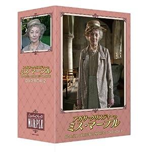 アガサ・クリスティーのミス・マープル DVD-BOX 2