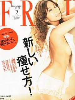 優香入浴シーン&淫語連発で「志村さん、コッチ向いて!」