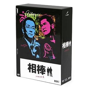 相棒 season 4 DVD-BOX 1