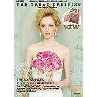THE TREAT DRESSING 2012年度版 小さい表紙画像