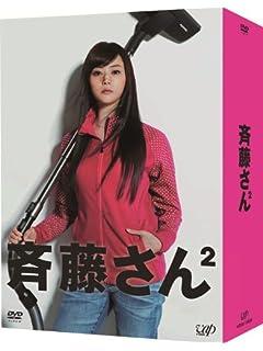 芸能美女「春の酔いどれSEXYニュース」一挙出し vol.05