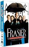 フレイジャー シーズン2 DVD-BOX