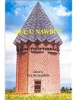 Gul U Nawruz (Acta Bibliothecae R. Universitatis Upsaliensis, 37)