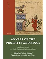 Annals of the Prophets and Kings I-1