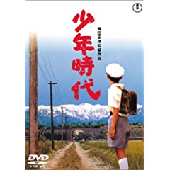 N [DVD]