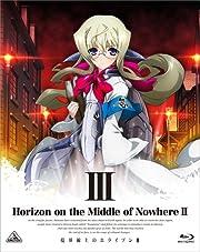 境界線上のホライゾンII (Horizon in the Middle of Nowhere II) 2 (初回限定版) [Blu-ray]