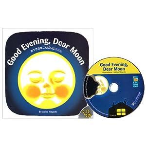 おつきさまこんばんは 英語版—Good Evening Dear Moon (with CD)