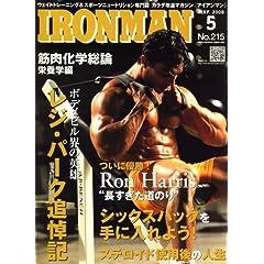 【クリックで詳細表示】アイアンマン2008年 05月号: フィットネススポーツ: 本