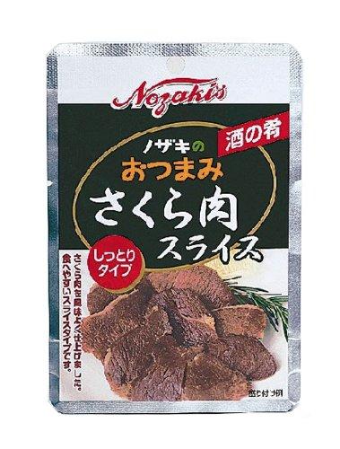 ノザキ おつまみさくら肉スライス(レトルトパウチ) 35g×5袋
