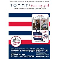 TOMMY/tommy girl 2011 ‐ 春夏 小さい表紙画像