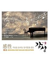 Sensitive New 2: Korean Wave Best Ballad Coll
