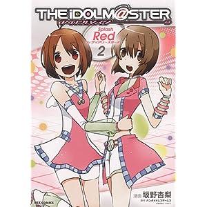 アイドルマスターSplash Red forディアリースター (2)