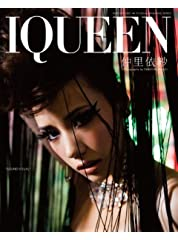 "IQUEEN Vol.5 仲里依紗 ""SOUND VISUAL"""