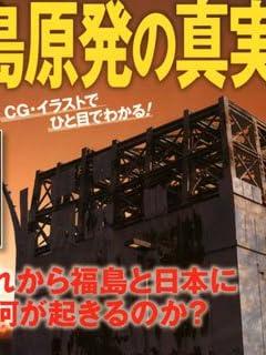 今度は安倍内閣をぶっ壊す「ご隠居宰相小泉純一郎の乱」 vol.2