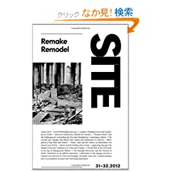 Site 31-32: Remake Remodel