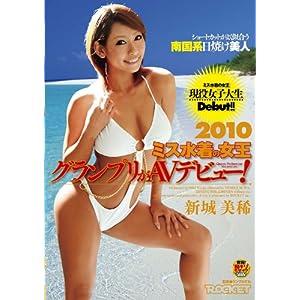 http://ec2.images-amazon.com/images/I/517oddXAjVL._SL500_AA300_.jpg