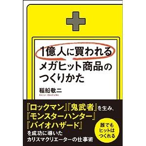 http://ec2.images-amazon.com/images/I/517rQBIjDfL._SL500_AA300_.jpg