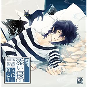 Otome cd drama : 週刊添い寝CDシリーズ (Shukan Soine CD Series) 517zYhY9-XL._SL500_AA300_