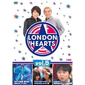 『ロンドンハーツ5 [DVD]』