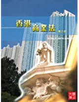 CUHK Series:Business Law in Hong Kong(Chinese Edition)