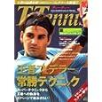 T.Tennis (T・テニス) 2007年 10月号 [雑誌] (雑誌2007/9/5)