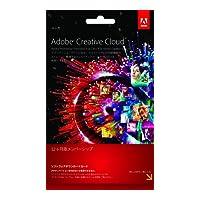 Adobe Creative Cloud 12ヶ月版(ダウンロードカード)